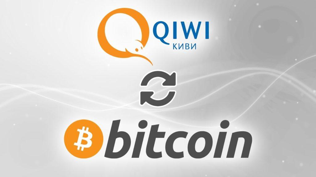 Технический директор Qiwi намайнил на терминалах 500 000 биткоинов!