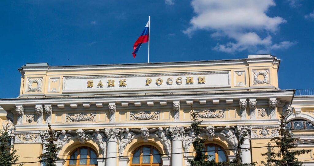 Крупнейшие форекс-брокеры лишились лицензии ЦБ России